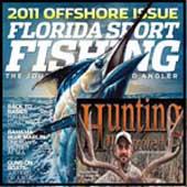 Рыболовные и охотничьи статьи