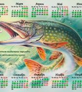 kalendar-ribaka